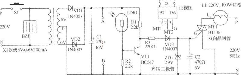 可自动调节的医用呼叫接收器电路图【库ic网(qooic)