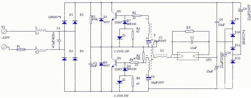 电子镇流器电路原理图