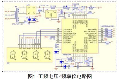 avr单片机数码管电路图