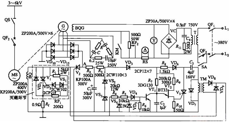 bq为其励磁绕组;g为交流励磁发电机