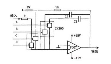 一款多功能可控积分器电路图【库ic网(qooic)】