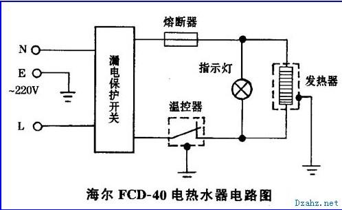 基于fcd-40电热水器电路图