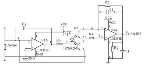 一款spce061太阳能锂电池充电器应用研究【库ic网()