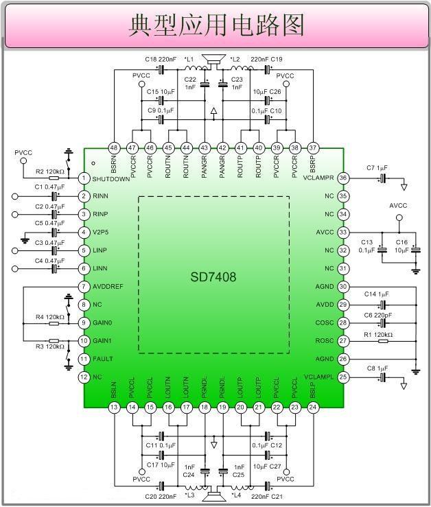 sd7408应用电路图