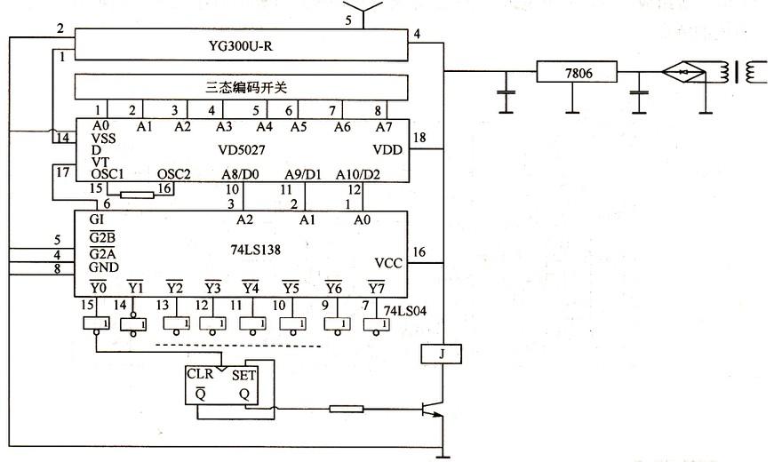 遥控开关控制电路设计方案