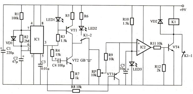 电池座充电触点结构