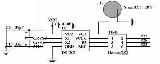 红外遥控温度报警器设计方案【库ic网(qooic)】