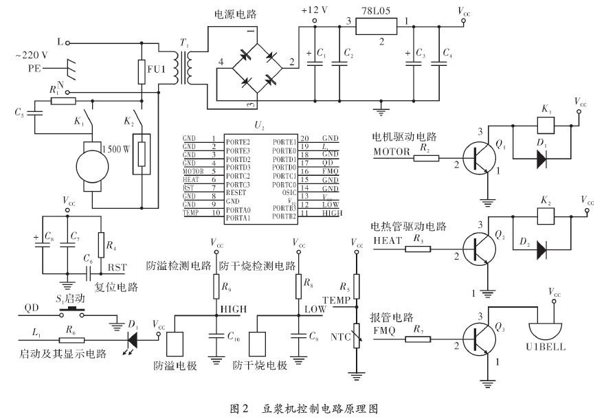 电路 电路图 电子 原理图 879_610