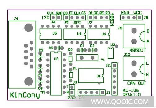 供应单片机总线模块散件 rs232 rs485 spi can总线接口