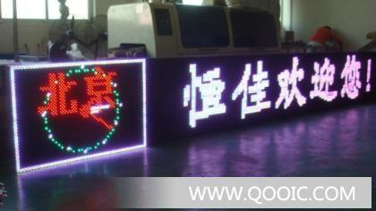 供应深圳恒佳理发店门头led广告牌设计商场门头led广告灯图片