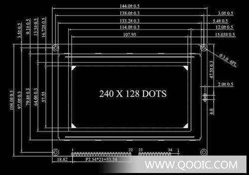 供应昌显科技 lcd显示屏 工业屏