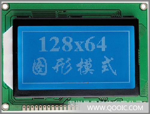供应12864 lcm液晶