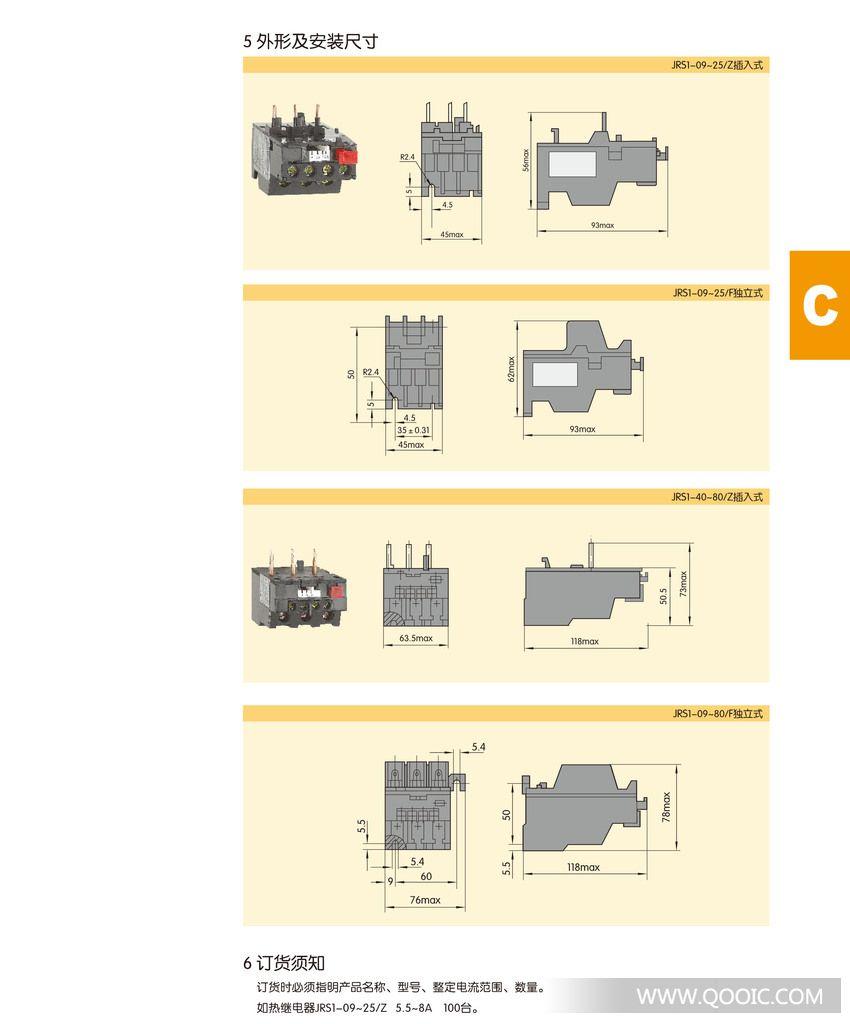 加工定制:否操作方式:开启式 触头结构:常开按钮防护方式:保护式 工作电压:220V(V)工作电流:25mA(A) 额定发热电流:0.3(A)接触电阻:0.5(Ω) 绝缘电阻:50(MΩ)机械寿命:0(次) 头部保护等级:IP65 高端/高档的按钮系列,给你的持续、稳定的控制,本款产品漂亮/高档/耐用。