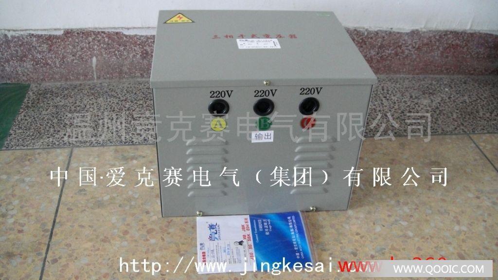 供应单相变压器;机床控制变压器;行灯变压器;控制干式
