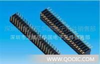 供应间距2.0*2.0双排双侧,直插/SMT排母排针
