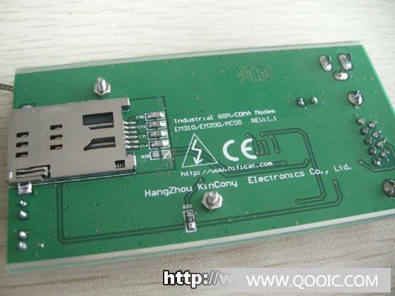 供应em310串口开发板