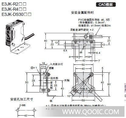 供应欧姆龙光电传感器e3jk-r4m1
