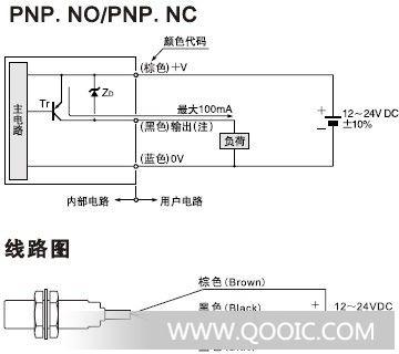 两线制传感器接线图