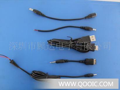 生产精品手机移动电源转接头转接线