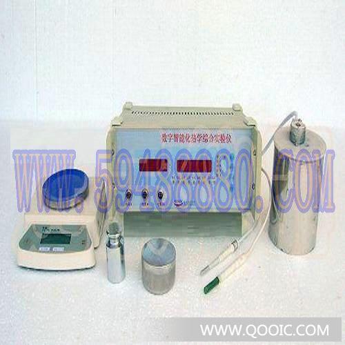 供应数字智能化热学综合实验仪型号:ukrz-5c 专用仪器