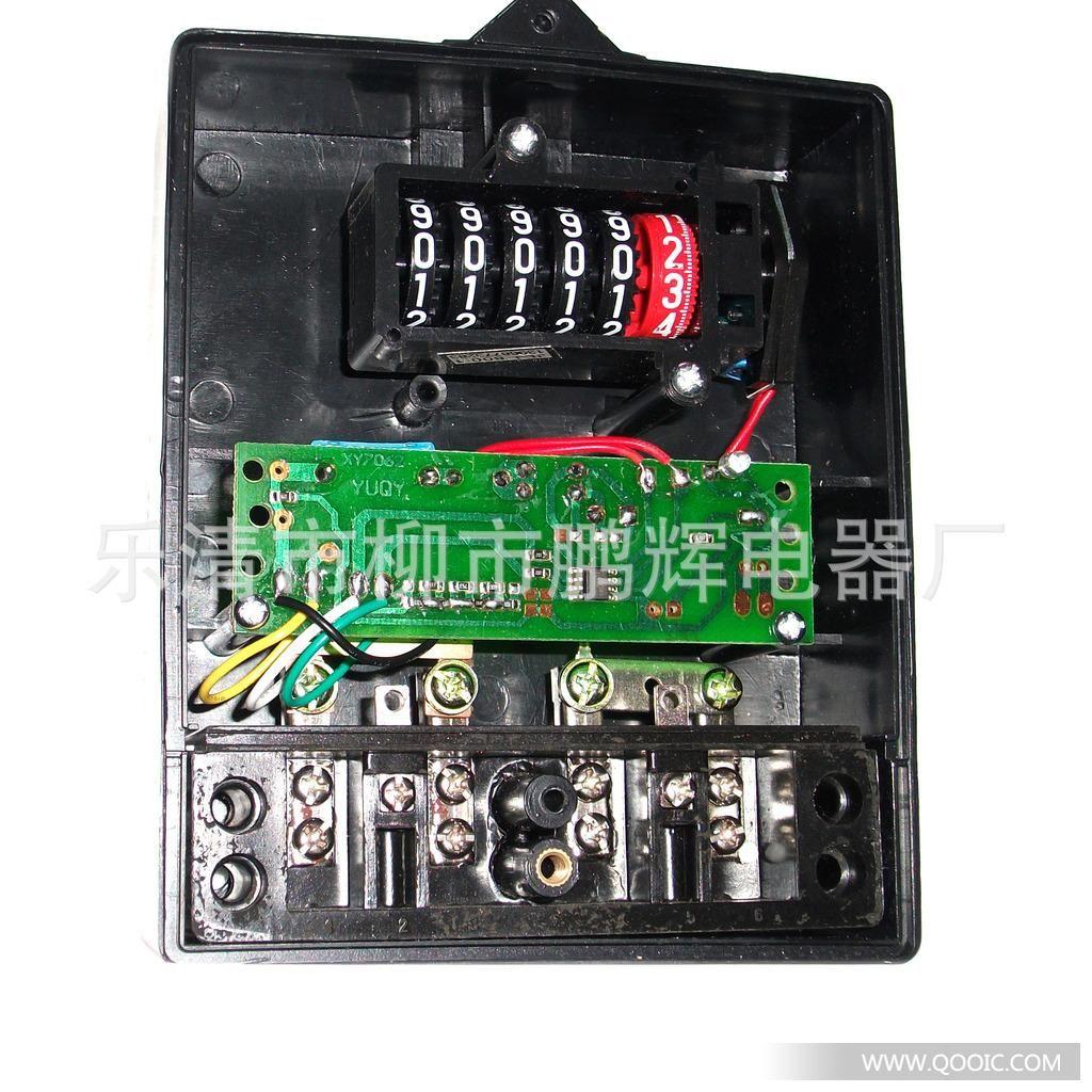 单相电表dds1986单相电子式电能表