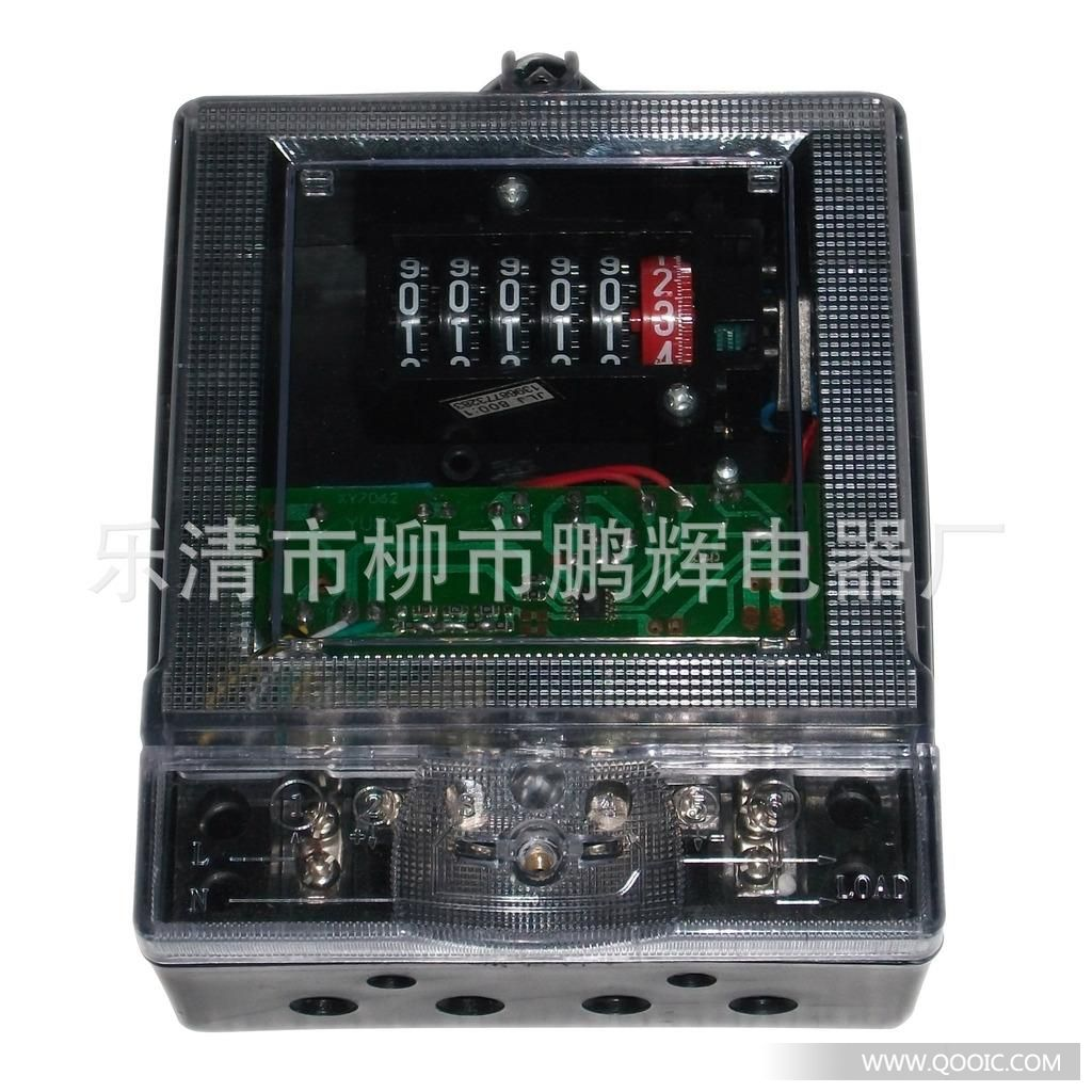 单相电表dds1986单相电子式电能表 (哈尔滨型)线路板
