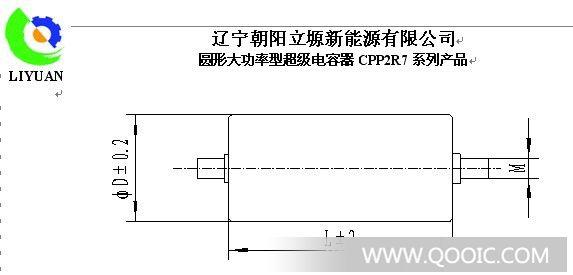 7v3000f有机系大功率超级电容器黄金电容法拉电容