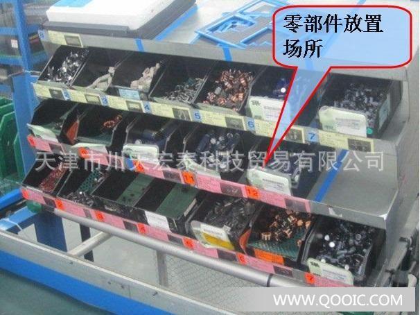 *固定电压&电流输出 *过载保护 *实验室电源装置 *2个数字镶嵌板仪表