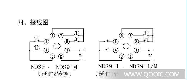 电路 电路图 电子 原理图 628_271