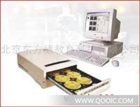供应中西BX25ZY300IV抑菌圈自动测量分析仪