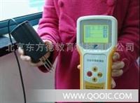 供应SJN-TNHY-DW 多点土壤水份温度测定仪