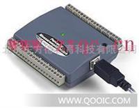 供应USB数据采集记录仪,