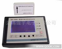 供应智能便携式制动测试仪 无线传输智能制动测试仪