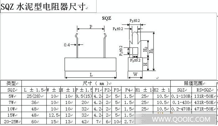 电阻丝同焊脚引线之间,采用压接方式.