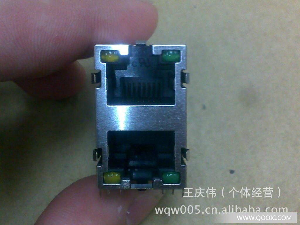 双位带灯屏蔽网络rj45双口插座