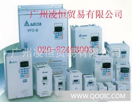 大量现货特价批发台达变频器vfd007m43b-a型号