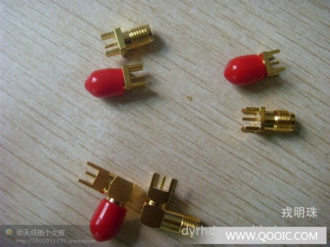 转接头连接线音频连接器/sma/tnc/mmcx/mcx/kwe/smb