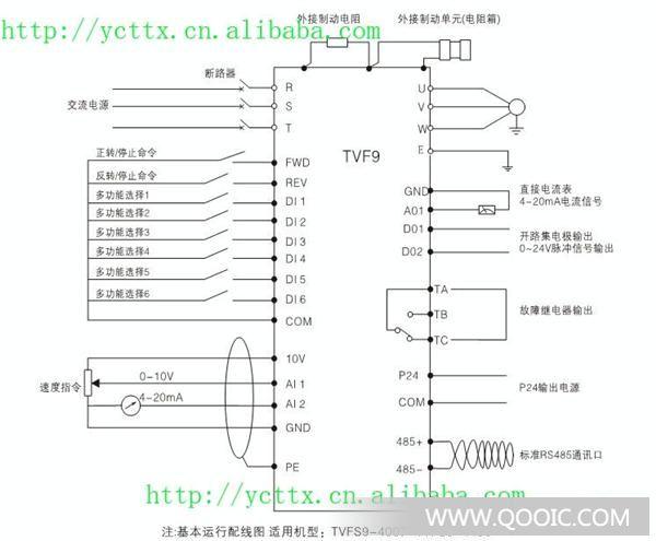 制动电阻 电路图