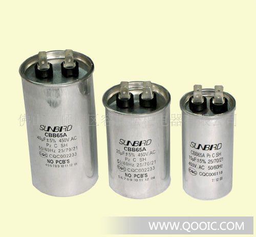 供应热泵用交流电动机电容器