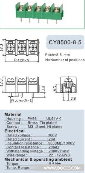 绿色栅栏式接线端子cy8500-8.5mm