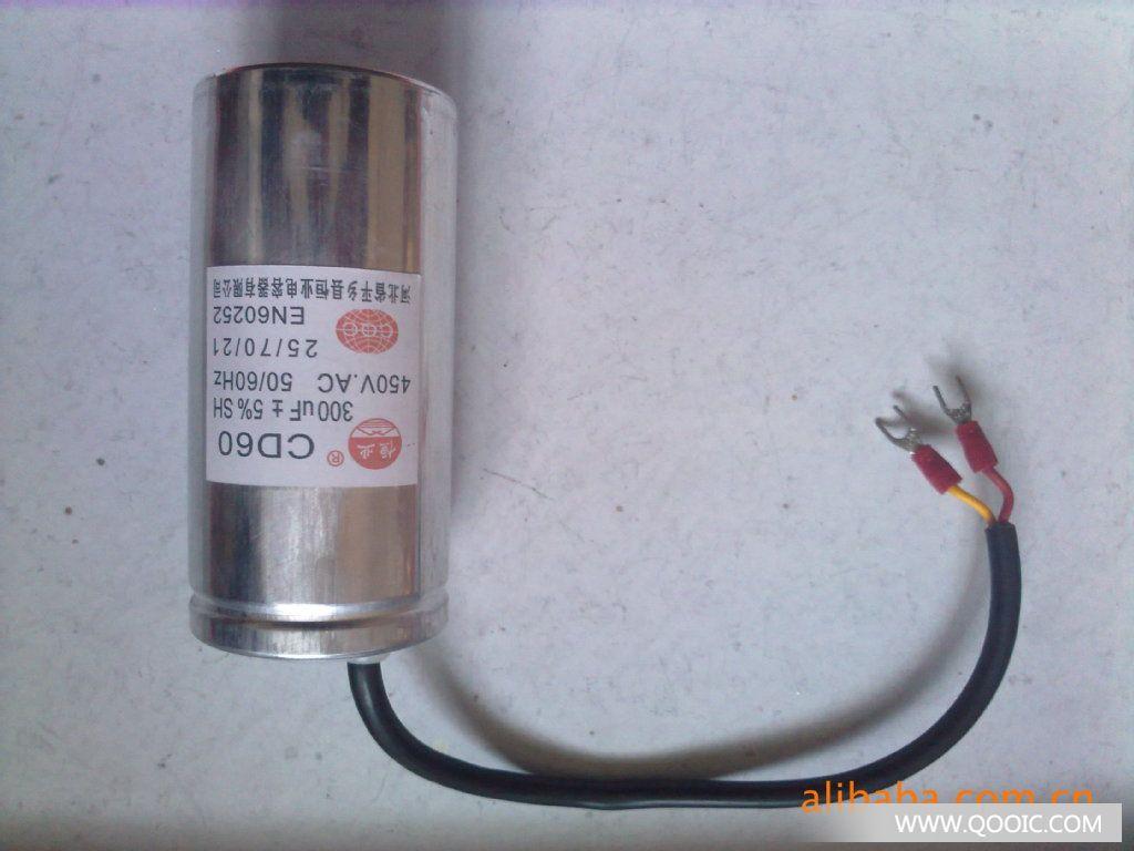 cbb61 电风扇 电容_cbb61风扇启动电容器