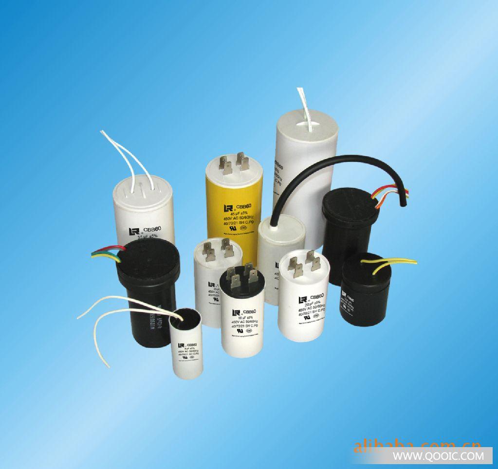 CBB80型灯具用功率因数补偿电容器 外壳:ABS,聚丙,铝壳 适用:高低压钠灯,金属卤化灯,汞灯,荧光灯起功率因数补偿作用。 特点:该产品具有损耗小、绝缘电阻高、自愈性能优异、性能稳定、耐冲击电流、过载能力强等特点,内装有内藏式放电电阻。 技术参数:容量范围:2~100μF 电容量偏差: ±2%,±5%或按顾客要求生产 额定电压: 120~500VAC 最高温度: -70、85、100、