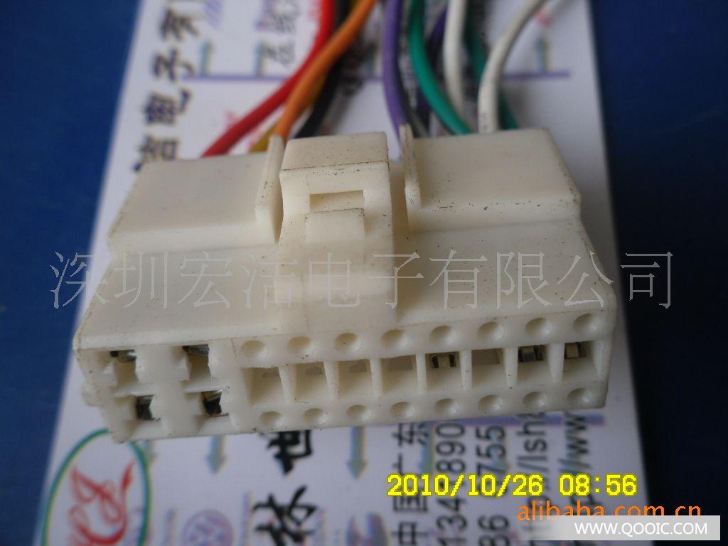 北京现代 索纳塔 伊兰特 遥控器设定方法高清图片