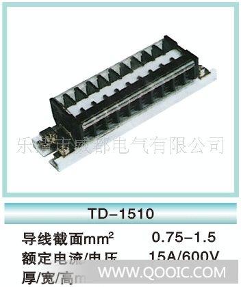 供应td-1510接线端子,接线板