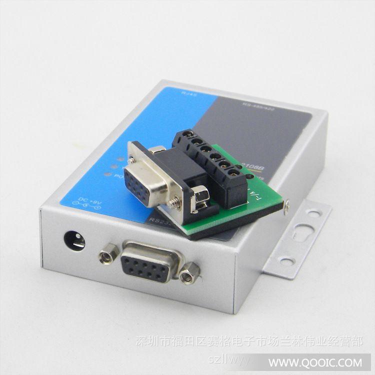 内部带有零延时自动收发转换,儿有的i/o电路自动控制数据流方向,而不