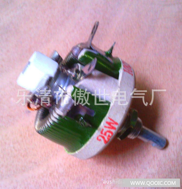 bc1-25w 圆盘可调电阻 瓷盘绕线电阻器