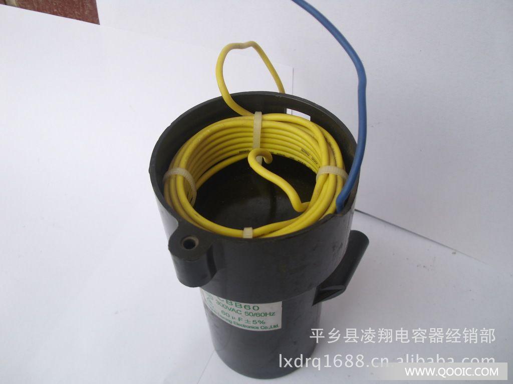 CBB60系列交流电动机运行用金属化聚丙烯薄膜电容器系采用复合在塑料薄膜上的金属层为电极,塑料薄膜为介质。产品一般采用金属或工程塑料作外壳,焊片、电线或电缆作引出端。该系列电容器为双极性,自愈性良好,应用范围宽,可在额定条件下连续工作,适用于频率为50Hz至60Hz额定电压为250VAC至630VAC的单相交流电动机上做运行和起动使用,广泛应用于家用电器、机主要技术性能   标称电容量、额定电压与外形尺寸对照表