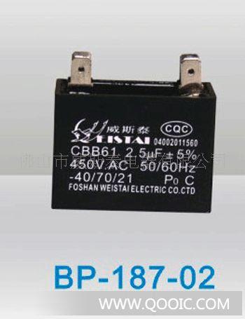cbb61电机电容,马达电容器