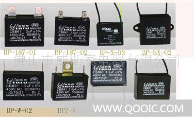 cbb61启动电容器,风机电容,电动机电容,马达电容,风扇