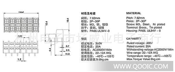 电路 电路图 电子 原理图 600_248